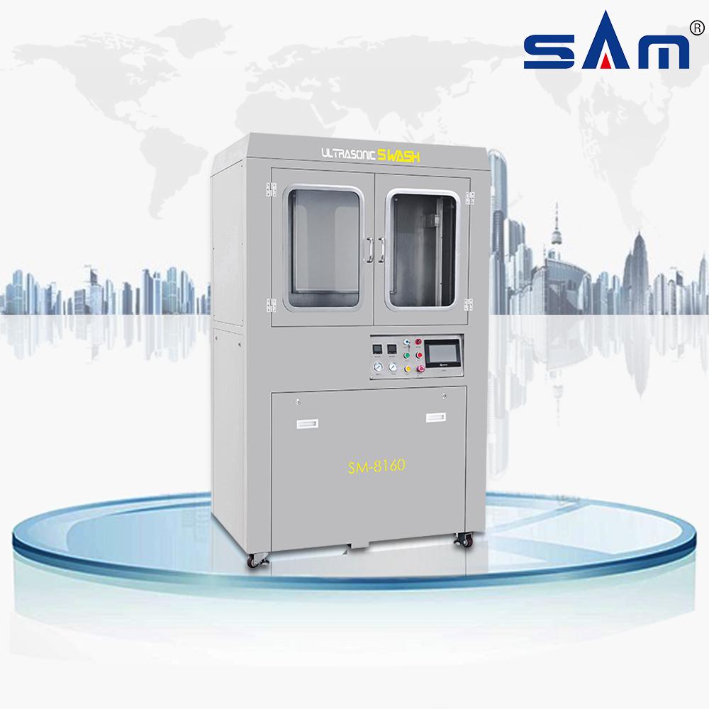 SM-8160超声波喷淋钢网清洗机